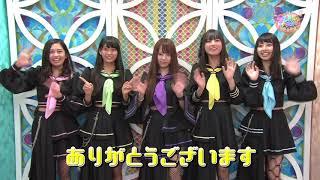 KawaiianTV3周年 マジカルテレビ特別編! ライブ&Xmasはあんちゃん生誕祭SP 沖口優奈 検索動画 10
