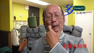 20170213, 李漢水師傅