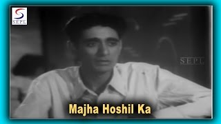 Video Majha Hoshil Ka @ Lakhachi Goshta download MP3, 3GP, MP4, WEBM, AVI, FLV Mei 2018