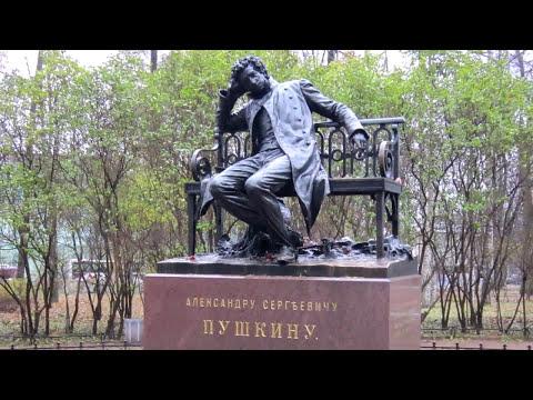 Экскурсия в пушкин