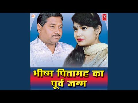 Bhishm Pitameh Ka Puravjanam