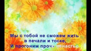 Песня о маме(Приглашаю творческих педагогов и заботливых родителей дошкольников и младших школьников на свой новый..., 2013-12-28T08:55:06.000Z)