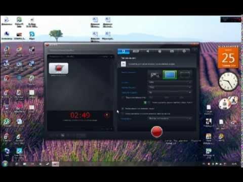 Screen Recorder: бесплатная программа для захвата / записи