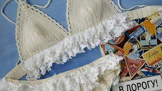 Купальник крючком. Обзор Crochet bikini(В данном видео я рассказываю о новой модели купальника. Задавайте свои вопросы в комментариях!!!, 2016-09-14T13:47:09.000Z)