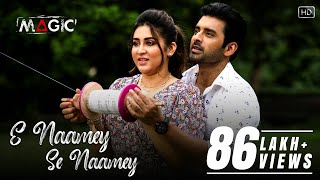 E Naamey Se Naamey feat Ankush And Oindrila HD.mp4