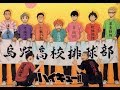 The Reason behind the T-shirts =Haikyuu!! Karasuno drama cd= (ENG SUB)