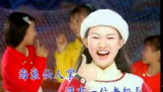 Video Timi Zhuo 卓依婷 - 外婆的澎湖灣 Wai Po De Peng Hu Wan download MP3, 3GP, MP4, WEBM, AVI, FLV Juli 2018