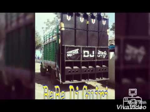 Shri BABA Digital dj Sound Dhamnod gujri