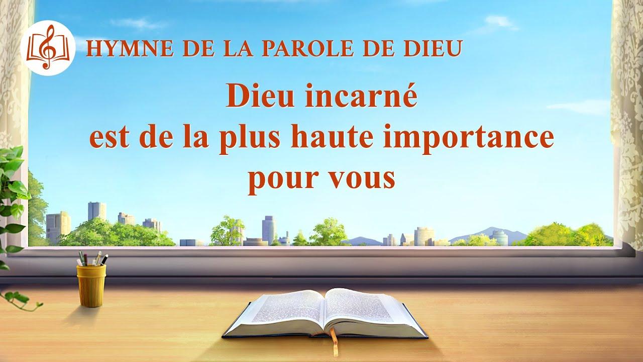 Cantique en français 2020 « Dieu incarné est de la plus haute importance pour vous »