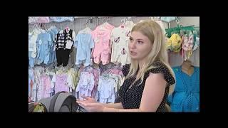 Все для новорожденных в магазине «Карапуз»
