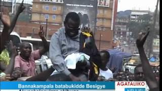 Bannakampala batabukidde Besigye thumbnail