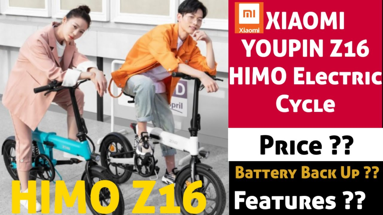 Xiaomi Himo Z16 Electric Cycle Price Speed All Features