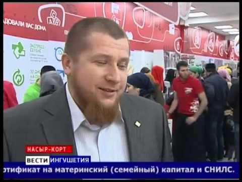 Крупнейшая российская сеть магазинов бытовой техники и электроники «Эльдорадо»