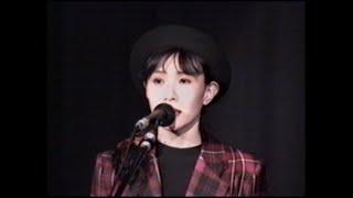 Nav Katze「Green Eye (Live at 静岡すみやオレンジ・ホール 1991/11/22)」