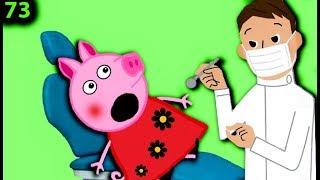 Свинка Пеппа в Больнице 73 серия Мультфильмы для детей