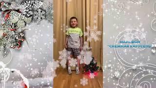 Дима Рогачёв, 6 лет