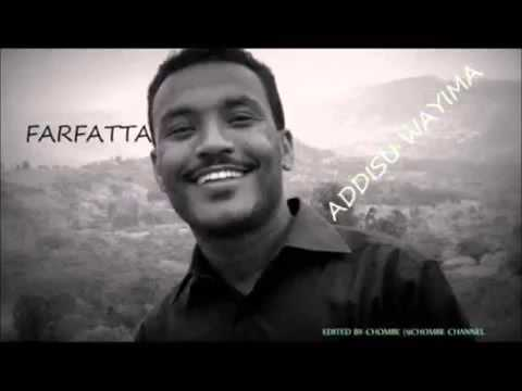 Addisu Wayima NEW Single 2014