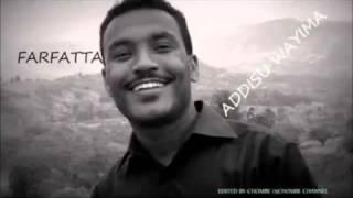 Repeat youtube video Addisu Wayima NEW Single 2014