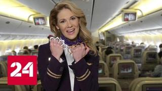 United Airlines пытается выйти из репутационного штопора