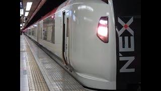 JR東日本E259系 Ne007+Ne005編成 (特急成田エクスプレス39号成田空港行き) 東京連結作業&発車シーン