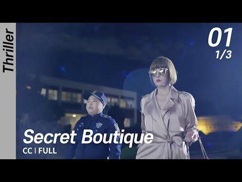 [CC/FULL] Secret Boutique EP01 (1/3) | 시크릿부티크