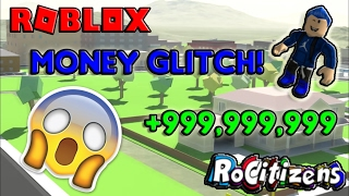 ROBLOX | RoCitizens INSANE MONEY GLITCH! [WORKING] [NEW] [FEBRUARY 2017]