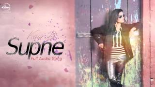 Supne ( Full Audio Song ) | Kaur B | Latest Punjabi Song 2016 | Speed Records