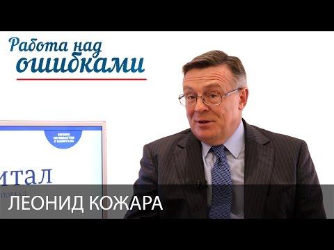 Леонид Кожара и Дмитрий Джангиров,