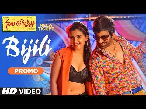 Bijili Video Song Promo | Nela Ticket songs | Ravi Teja, Malvika Sharma | Shakthikanth Karthick