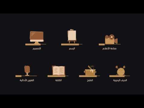 Yemen Art Base
