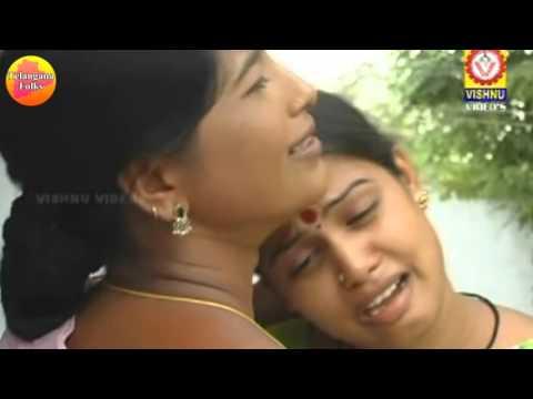 ఏమి కష్టమొచ్చే Video Song || Janapadalu || Telugu Folk Video Songs
