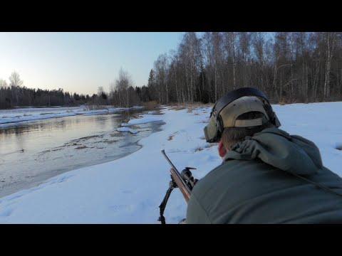 Tävling Stängd! | Hittar Spår Efter Bäver | Bäverjakt | Hunting Family