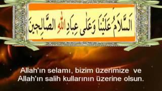 ETTEHİYYATÜ  DUASININ ANLAMI 2017 Video