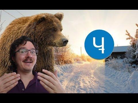 SIBCOIN - Siberia's Dash ?