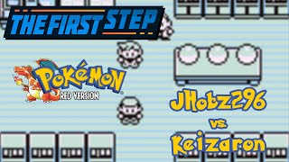 The First Step - Pokemon Red