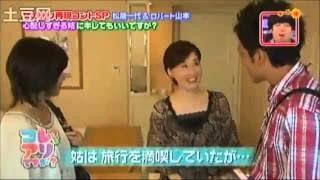 【コレアリ】「心配しすぎる姑」にキレてもいいですか? コレアリ 「男...