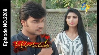 Manasu Mamata | 19th February 2018 |Full Episode No 2209| ETV Telugu