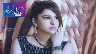 Irade Mehri Ft Mursel Seferov - Suallarim Var 2017 (Official Audio)