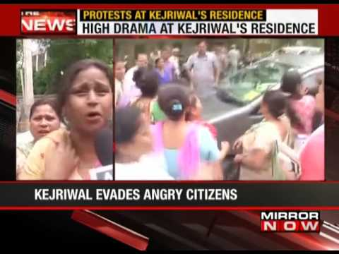 Ex-health employees protest outside Delhi CM's residence - The News