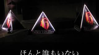 今回、Perfumeが福井でライブを行っているというわけで一目見たいと行ってきました。 Perfume(パフューム)は、日本の女性3人組テクノポップユニット。アミューズ所属。