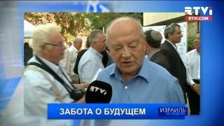 """""""Израиль за неделю"""", международные новости RTVi. 06.11.2016"""