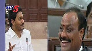 YS Jagan Makes Fun On Acham Naidu Birthday   TV5 News