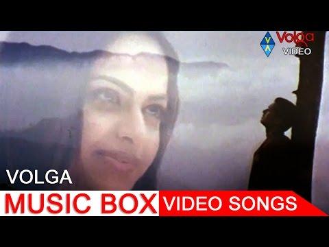 Volga Music Box - Feel Good Emotional Telugu Songs - Vol 3