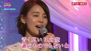 天海祐希 、石田ゆり子 -待つわ 石田ゆり子 検索動画 8