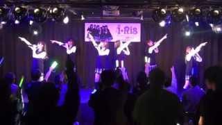 http://iris.dive2ent.com/ 4月5日に行われた「カバ☆リス」リリースイベ...