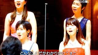 TOKYO VOICES - 心の瞳