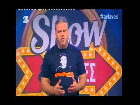 3 Λούης Πατσαλίδης SHOW & Αβλαβές 9/2015 Sigma TV
