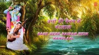 Baso Mere Nainan Krishna Bhajan Full with Hindi English Lyrics Anuradha Paudwal I SWARANJALI