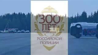 В Рязани состоится Чемпионат МВД России по автомобильному многоборью