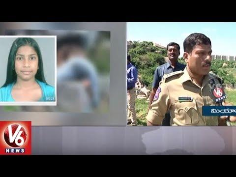 Intermediate Student Chandini Jain Found Dead Near Ameenpur | Hyderabad | V6 News